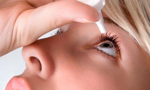 prodotti-oculari-pizzini